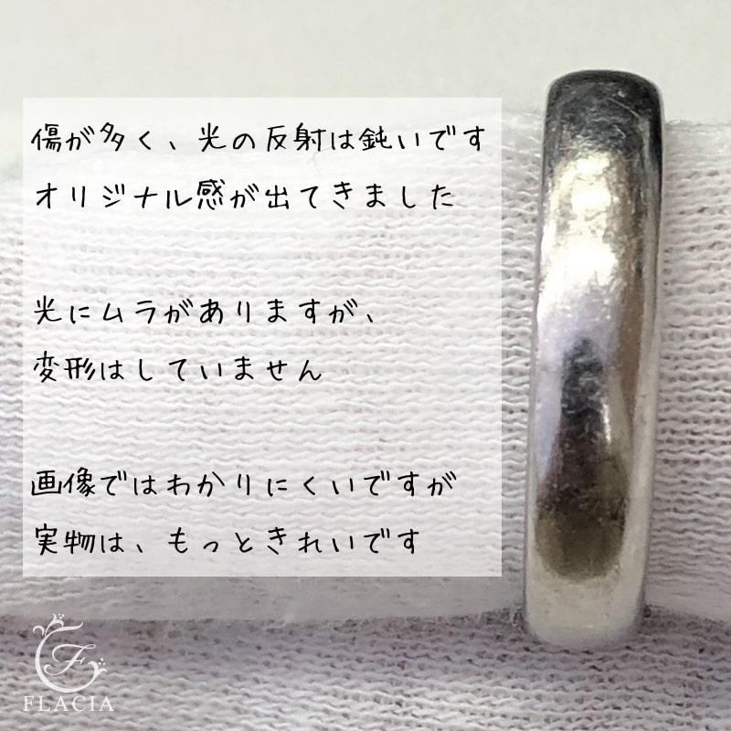 サムリング日記07